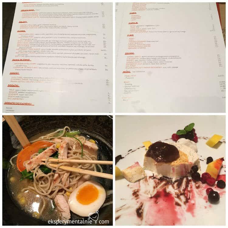 omami menu